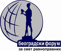 beogradski-forum