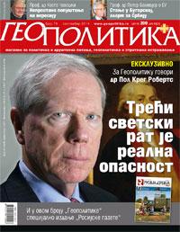 Geopolitika-01
