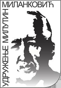 milutin-milankovic
